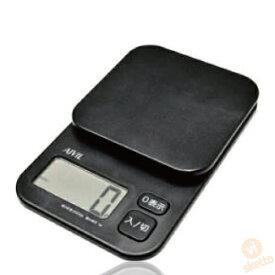 アイビルデジタルスケール KS-254≪ブラック≫(AIVIL 2kg 電子スケール デジタル 計り 料理 おかし作り 単四電池使用 1g単位)