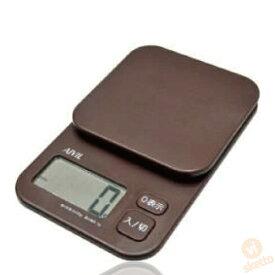 アイビルデジタルスケール KS-254≪ブラウン≫(AIVIL 2kg 電子スケール デジタル 計り 料理 おかし作り 単四電池使用 1g単位)