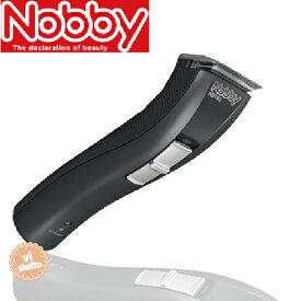 ノビー トリマー NBT80 <プロ仕様>