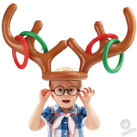 トナカイ インフレータブルリングトスゲームセット (Reindeer 角 輪投げ クリスマス ゲーム おもちゃ キッズ 空気注入式 楽しい 大人 子供 かわいい 仮装 コスプレ ルドルフ君 Rudolph 真っ赤なお鼻 帽子 かぶりもの インスタ SNS 映える プレゼント)
