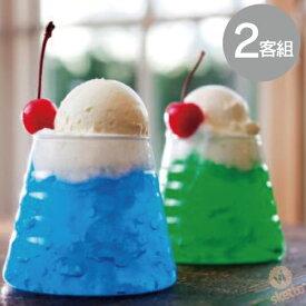 富士山グラス 2客組セット (グラス コップ ペアグラス 山 富士山 SNS映え 泡が肝心 プレゼント 父の日 金婚祝 来客 家庭訪問 贈り物 美味しい)