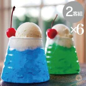 [6組SET] 富士山グラス 2客組セット (グラス コップ ペアグラス 山 富士山 SNS映え 泡が肝心 プレゼント 父の日 金婚祝 来客 家庭訪問 贈り物 美味しい)
