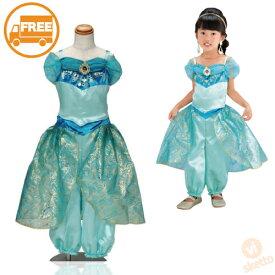 [送料無料]タカラトミー ディズニー プリンセス ドレスジャスミン姫 100cm-110cm ( TOMY Disney princess dress ハロウィン お遊戯会 着せ替え お茶会 子供 女の子 )
