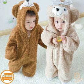 クマ もこもこロンパース ≪クマ≫ (新生児 幼児 もこもこ ぬくぬく 秋冬用 ハロウィン クリスマス 防寒 かわいい 着ぐるみ 熊 くまさん くま SNS 街の人気者)