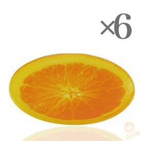 [6枚SET] フルーツプレート ≪オレンジ≫ (FRUIT PLATE watermelon 輪切り 果物 インスタ映え 夏 盛り合わせ 皿)