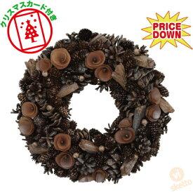 リース XHD_069クリスマスカード付き [ラッピング配送] ( 花材 飾り おしゃれ ギフト クリスマス クリスマス商品)