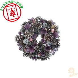 リース XHD_119クリスマスカード付き [ラッピング配送] ( 花材 飾り おしゃれ ギフト クリスマス クリスマス商品)