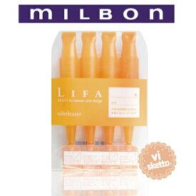 MILBON DEESSES LIFA ミルボン ディーセス リーファ オイルリリーサー (9ml×4本) (クレンジング/美容室専売品)