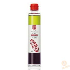 スパトリートメント プレミアムオイル 赤酢 190ml (白金劉安 食養生シリーズ 美容 健康 ダイエット 綺麗に ) vis527