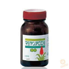 マミヤン アロエ アロエ粒 300粒 (キダチアロエ 独自抽出法 ベストな配合 バランス 錠剤 飲みやすい スッキリ さわやかな朝 ) vis527
