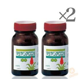 [2本SET] マミヤン アロエ アロエ粒 300粒 (キダチアロエ 独自抽出法 ベストな配合 バランス 錠剤 飲みやすい スッキリ さわやかな朝 ) vis527