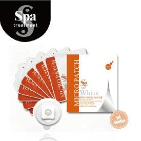 スパトリートメント ホワイトマイクロパッチ 2枚×4セット(8枚入り) ( 正規品 美容液 スキンケア 化粧水 乳液 美肌 パック ウェーブコーポレーション 専用美容機器 マイクロニードル技術 )