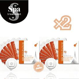 [2本SET]スパトリートメント ホワイトマイクロパッチ 2枚×4セット(8枚入り) ( 正規品 美容液 スキンケア 化粧水 乳液 美肌 パック ウェーブコーポレーション 専用美容機器 マイクロニードル技術 )