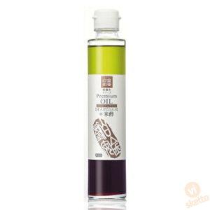 スパトリートメント プレミアムオイル 米酢 190ml (白金劉安 食養生シリーズ ダイエット 綺麗に 健康 美容 ) vis527