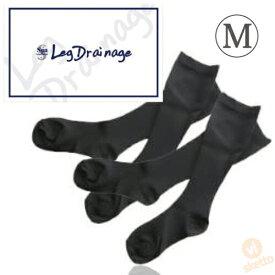 [2本SET]スパトリートメント レッグドレナージュ M ブラック 2セット ( Spa Treatment ライフケアシリーズ 美容 エステ 保湿 潤い うるおい 基礎化粧品 サロン専売 )