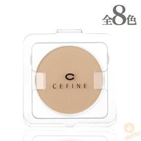 セフィーヌ シルクウェットパウダー レフィル ( CEFINE Silk Wet Powder Refill カラー選択 ケース別売り 国内正規品 OC90 OC100 OC110 OC120 OC130 NA200 NA210 NA220 )