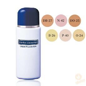 ゾンケキクミ リクィドファンデーション 45ml 全6カラー (zonke kikumi オールシーズン オールスキン 無香料 UV 簡単 軽い 早い 薄い 崩れにくい 美肌保湿成分 水溶性コラーゲン)