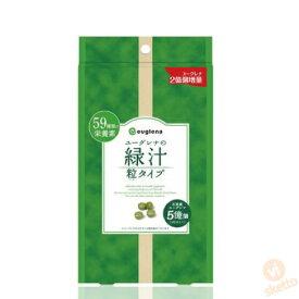 全品ポイント3倍!ユーグレナの緑汁 粒タイプ 124粒 ( 健康食品 サプリ ミドリムシ 野菜 石垣産 バランス 美容 ) vis527