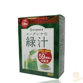 ユーグレナの緑汁21本 ( 健康食品 サプリ ミドリムシ 野菜 石垣産 バランス 美容 ) vis527