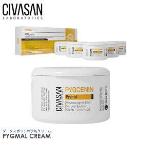 Civasan シバサン ピグマールクリームPygmal Cream【正規品】韓国コスメ キメを整える 保湿ケア バリア維持 ナイトクリーム 角質ケア 敏感肌 低刺激 色素沈着予防 くすみ 肌のごわつき 弾力低下