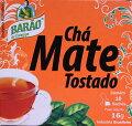 ブラジルのお茶といえばマテ茶!飲みやすいトスタード!