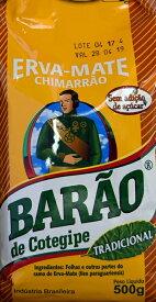 BARAO CHIMARRAO MATE 500g/バロン シマホン マテ茶 500g