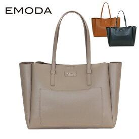 【送料無料】【EMODA】【エモダ】ソフトフェイクレザーA4トート EM-9329 ダブルフェイスレザー グレー系
