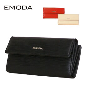 【EMODA】【エモダ】水シボ カブセ レディース 長財布EM-9710 レッド ブラック ベージュ レディース財布 女性物 合皮財布 たっぷりの収納力