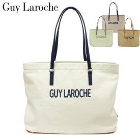 【Guy Laroche】ギ・ラロッシュ GL-8014 キャンバス/イタリアンレザートートバッグ マストロット社牛革 ホワイト系