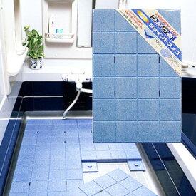 【お風呂マット】【GR-005 ジョイントスノコ 1P ブルー (1枚入)】たてよこ自由に繋がります! 浴室スノコやキッチンマット、玄関マット、プールサイドに、お子様の遊戯スペースなどに。