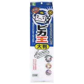 【メラミンスポンジ】KE-033 ピカ王 大判 12.3cm×41cm×3.2cm
