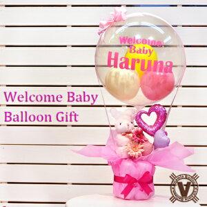 女の子出産祝いプレゼント ラパン気球バルーン / バルーン電報 おむつケーキ ベビーシャワー 赤ちゃん 内祝い 子供 赤ちゃん