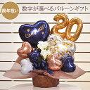 クラシックナンバー バルーンアレンジ / 1周年 周年祝い 開店祝い 10周年 バルーンフラワー 美容室 理容室 カフェ
