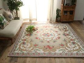 高級シェニール糸で織られた美しいデザインのゴブラン織ラグ 約190x240cm 【送料無料】【smtb-TD】【saitama】