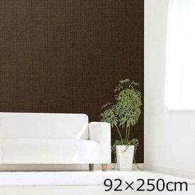 のり残りなし!アクセント壁紙 幅92×高さ250cm ブラウン WAP-500 BR