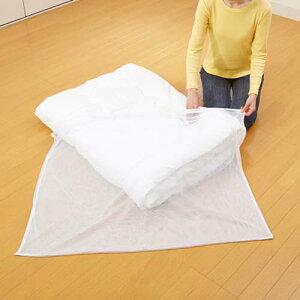 大きい洗濯ネット 大きなサイズ ワイドサイズ 布団が洗える 毛布 こたつ布団 掛け布団 布団が楽に入る洗濯ネット 1008410