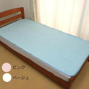 おねしょシーツ シングル 丸洗いOK 防水シーツ(100×205) WP100205