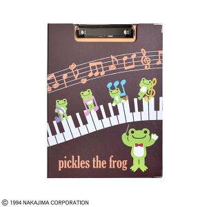 かえるのピクルス クリップボード musics ブラウン ST-ZPF0006 キャラクター かわいい 人気