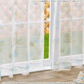 ディズニー トイストーリー レースカーテン 2枚組 SB-435 100×133cm