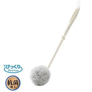 トイレブラシ サンコー びっくりフレッシュ 抗菌トイレクリーナーDX サトミツ棒 GY BA-62 洗剤 クリーナー
