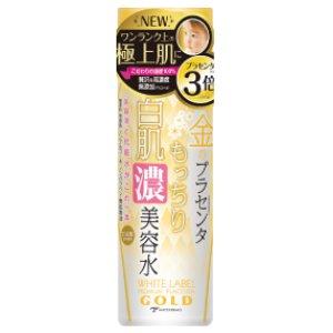ホワイトラベル 金のプラセンタもっちり白肌濃美容水(化粧水 ローション)