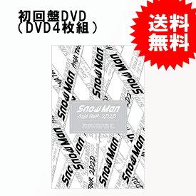 Snow Man ASIA TOUR 2D.2D. (DVD4枚組)(初回盤DVD) 【送料無料】