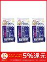 【送料無料】エリエール 除菌できるアルコールタオル ウイルス除去用 つめかえ用 70枚入り 3個セット