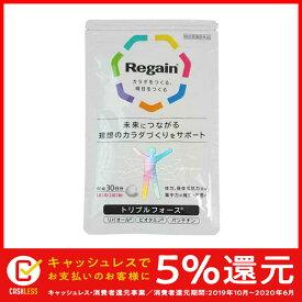【送料無料】リゲイン トリプルフォース 60錠(30日分) サプリメント マルチビタミン