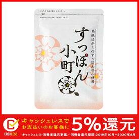 【送料無料】すっぽん小町 1袋(62粒 約31日分)