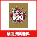 【送料無料】ARASHI Anniversary Tour 5×20(DVD)(初回仕様)