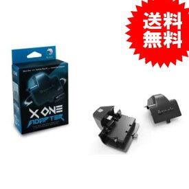 【送料無料】Xbox OneのコントローラーでPS4 スイッチ PCゲームが可能に! X One アダプター Brook【日本正規代理店品】
