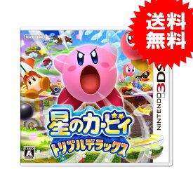 【送料無料】星のカービィ トリプルデラックス - 3DS