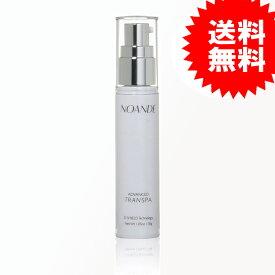 NOANDE (ノアンデ) 医薬部外品・女性用 ワキガ 対策クリーム 日本製 30g 【送料無料】