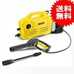 KARCHER(ケルヒャー) 高圧洗浄器 【洗剤タンク付き ・ コンパクト】 K2クラシックプラス K2CP 【送料無料】
